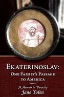 Cover of Ekaterinoslav: A Family's Passage to America by Jane Yolen