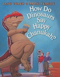Cover of How Do Dinosaurs Say Happy Chanukah